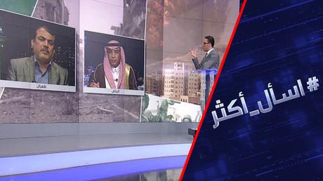 صراع السعودية وإيران.. ومآل الشرق الأوسط