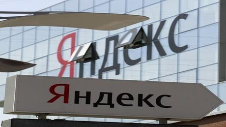 محرك البحث الروسي ياندكس