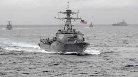 مدمرة الصواريخ الموجهة التابعة للبحرية الأمريكية