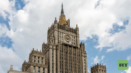 وزارة الخارجية الروسية..