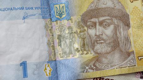 العملة الأوكرانية هيرفانا
