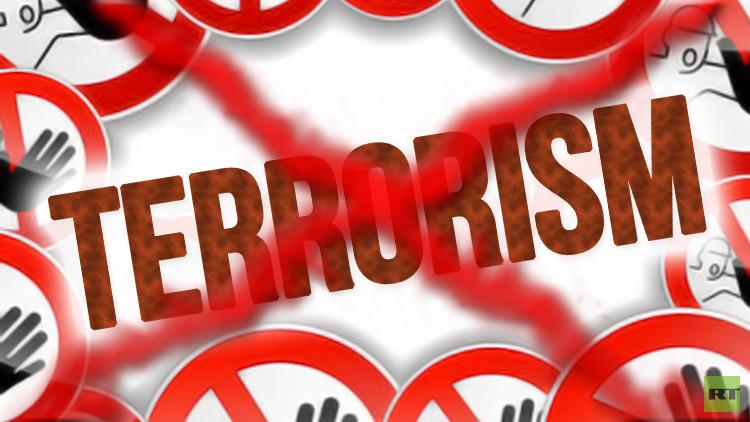 الخارجية الروسية: موسكو والاتحاد الأوروبي سيواصلان الاتصال حول مكافحة الإرهاب