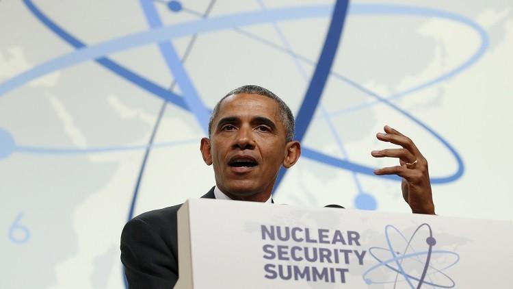 أوباما يحذر من حيازة الإرهاب على النووي ويدعو لزيادة تبادل المعلومات