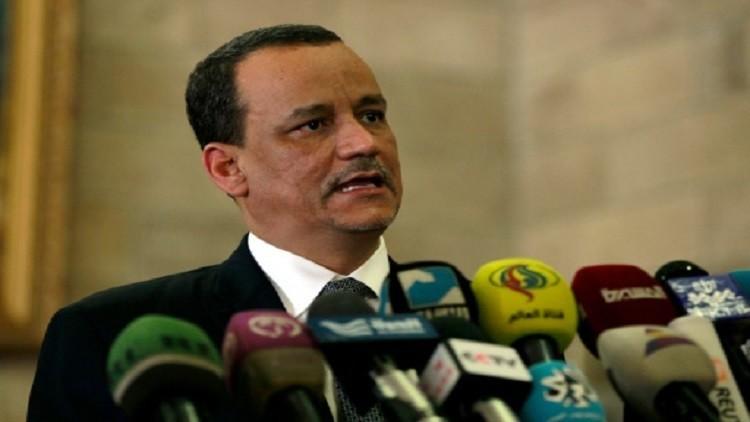 ولد الشيخ: المفاوضات اليمنية ستجرى في موعدها المحدد