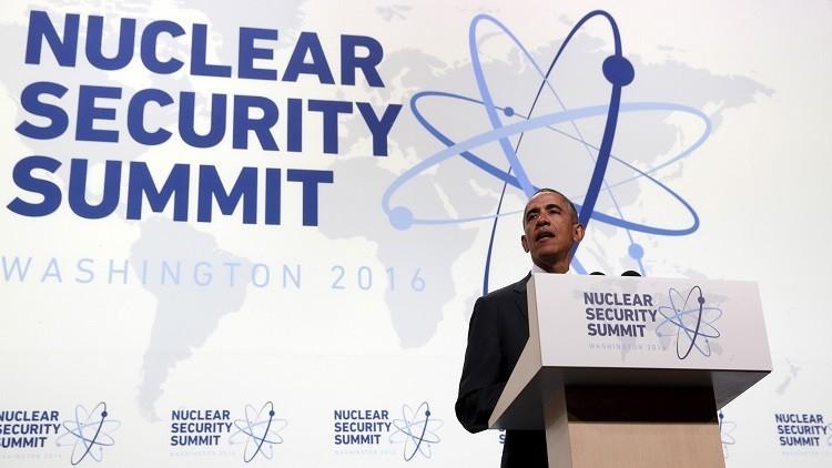 أوباما يهزأ من عرض ترامب تشجيع سيئول وطوكيو على امتلاك السلاح النووي