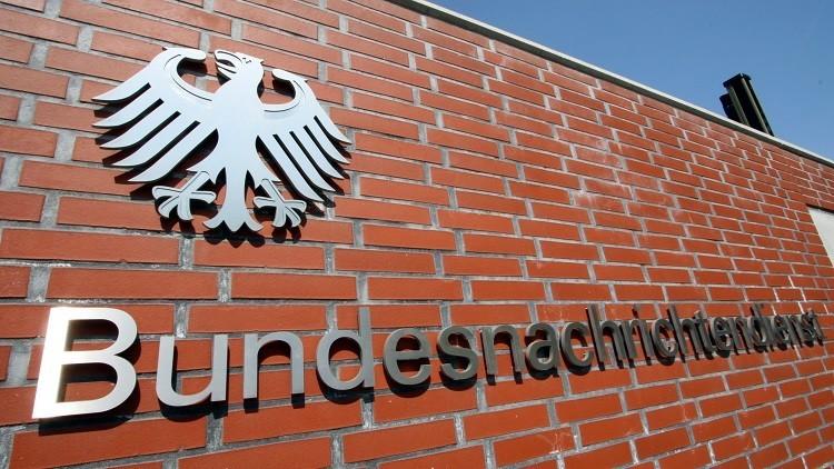 شبيغل تكشف تجسس المخابرات الألمانية على إسرائيل وأوبك وناسا وغيرها