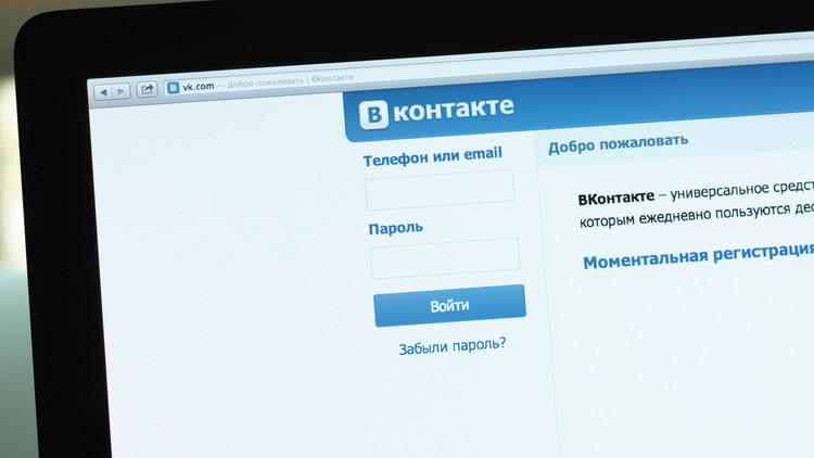 تصميم جديد للموقع الروسي