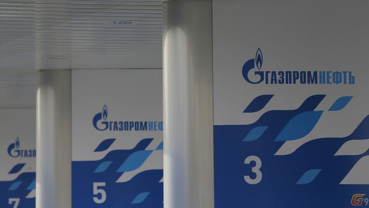 ارتفاع نسبة صادرات الغاز الروسي  إلى بريطانيا في الربع الأول من العام الجاري