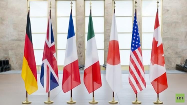 اليابان تنسق مع G7 صياغة إعلان حول نزع الأسلحة النووية