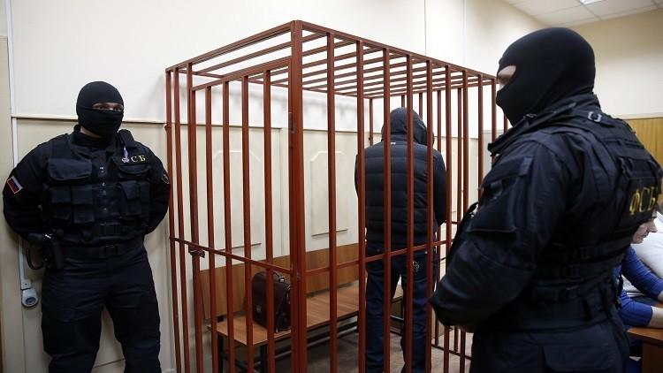 السجن 10 سنوات لمواطن روسي لتورطه بتجنيد أشخاص للقتال في سوريا