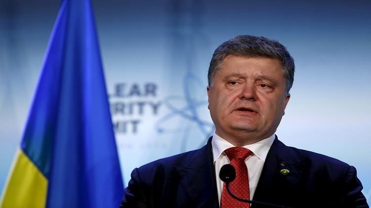 اتهامات بالفساد تطال الرئيس الأوكراني بيترو بوروشينكو