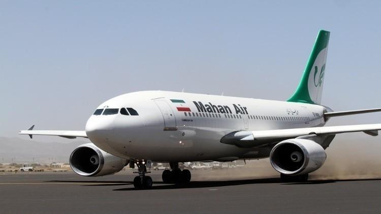 السعودية تمنع الخطوط الجوية الإيرانية من الهبوط في مطاراتها