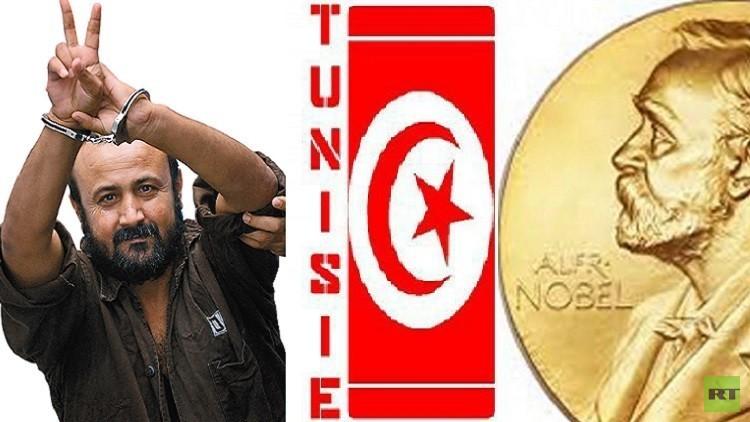 الأسير مروان البرغوثي يحصل على جائزة نوبل للسلام