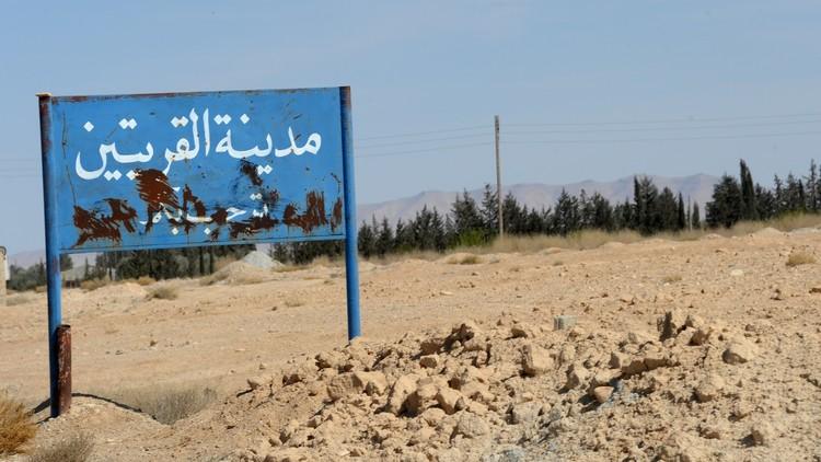 المسيحيون السوريون يعودون إلى القريتين بعد أن حول