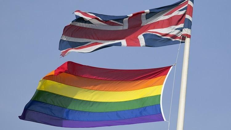 مطالب برفع علم المثلية فوق السفارات البريطانية