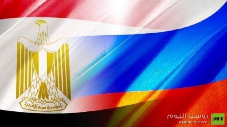 خط ملاحي يربط مصر بروسيا