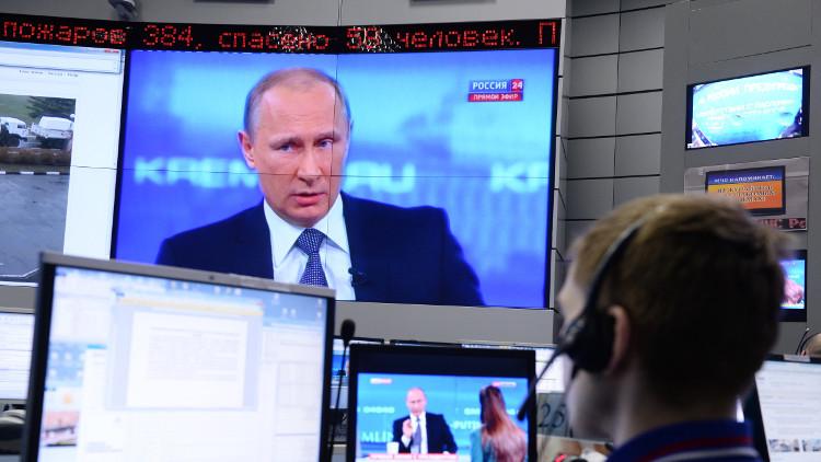 بوتين يجري حوارا مباشرا مع المواطنين في الـ14 من الشهر الجاري