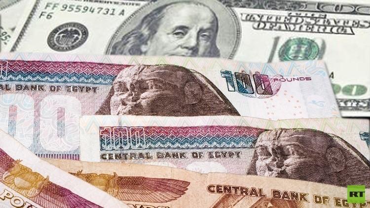 البنك المركزي المصري يبيع 120 مليون دولار في عطاء استثنائي