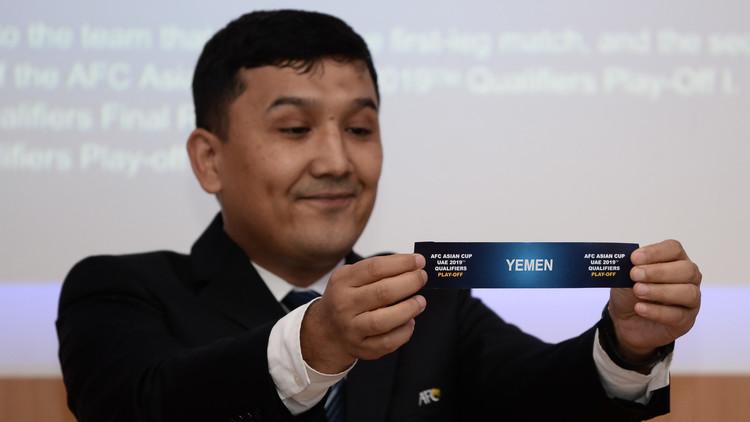 اليمن يواجه المالديف في ملحق تصفيات كأس آسيا 2019