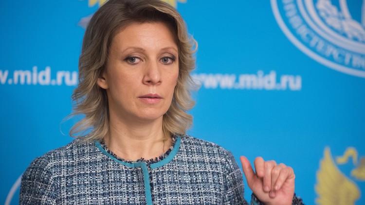 موسكو: أوكرانيا وأفغانستان والإرهاب على رأس أجندة اجتماع مجلس