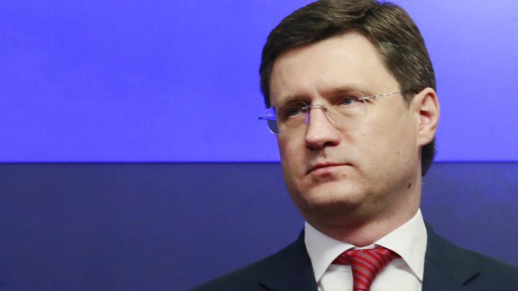 روسيا تتوقع ارتفاع أسعار النفط إلى 50 دولارا نهاية العام