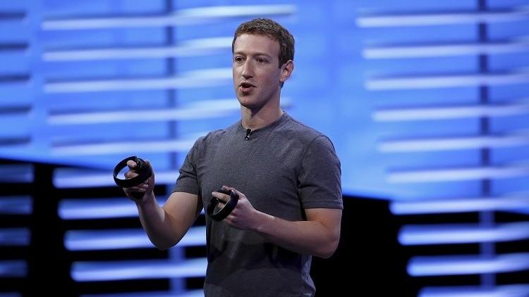 مالك الفيسبوك زوكربيرغ يهاجم المرشح المثير للجدل دونالد ترامب