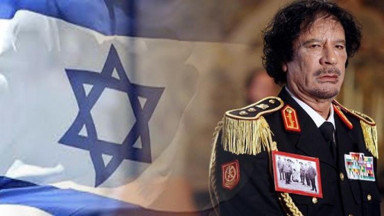 ماحقيقة استجارة القذافي بإسرائيل قبل مقتله بأيام؟