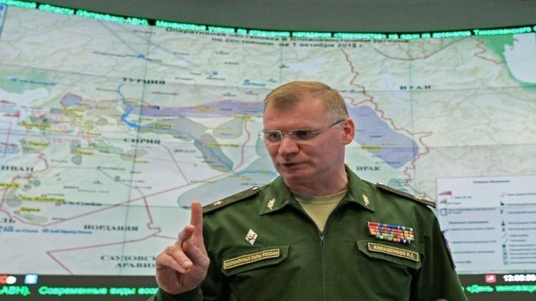 وزارة الدفاع الروسية: مزاعم إسقاط إرهابيين مقاتلة روسية في الرقة استفزاز