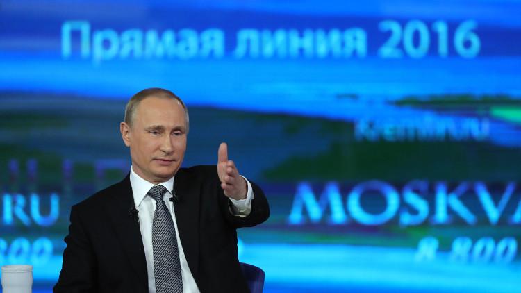 بوتين: نحتاج إلى أوكرانيا مستقرة ومزدهرة بحكومة