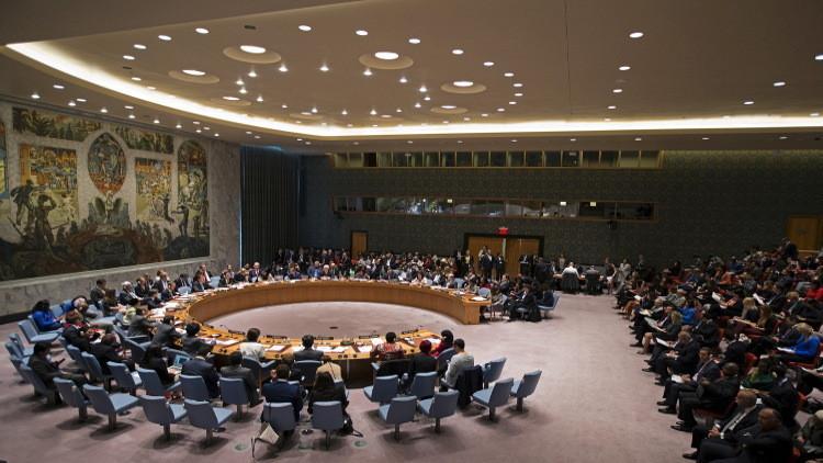 صحيفة السفير: السعودية سعت إلى تصنيف حزب الله إرهابيا داخل مجلس الأمن