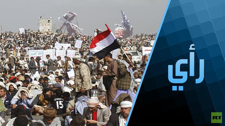 الحوثيون يحشدون الشارع لإنهاء الحرب