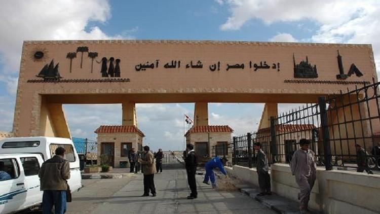 عبور291 مصريا قادمين من ليبيا منفذ السلوم الحدودي