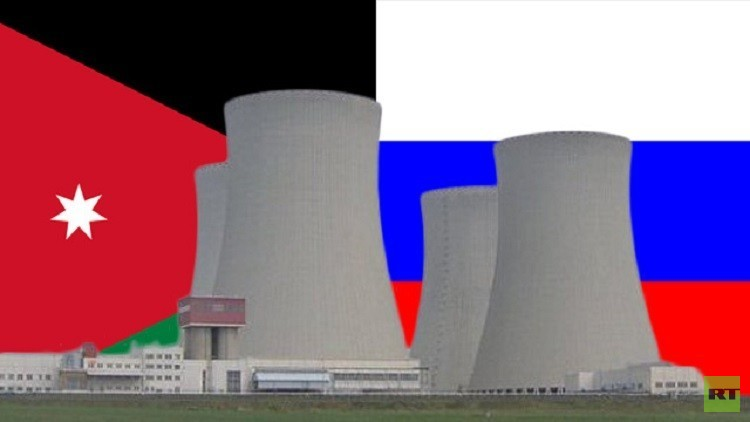 اتفاقية روسية أردنية للاستخدام السلمي للطاقة النووية