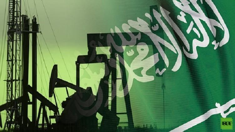 السعودية تسمي شروط تجميد إنتاج النفط