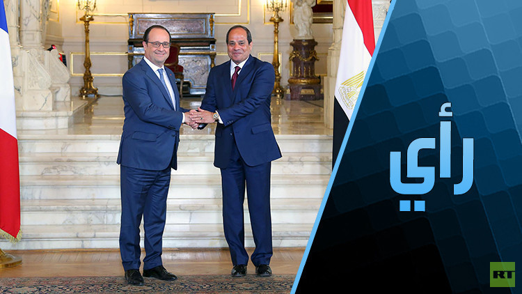 قمة السيسي-هولاند.. حصار القاهرة وتحالف الضرورة
