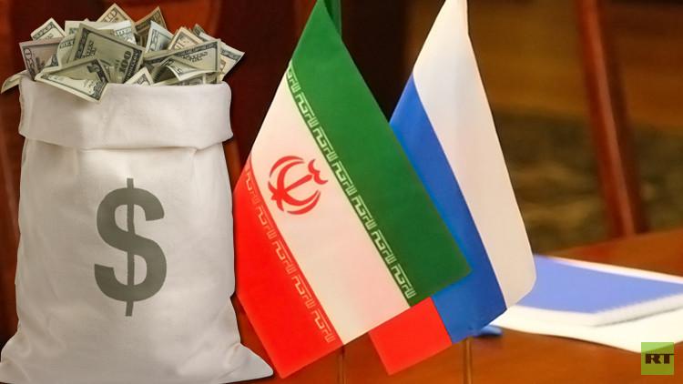 روسيا تؤكد أن الطريق مفتوح لمنح طهران قرضا