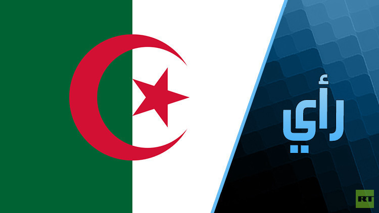 كيف تبرر الجزائر للعرب مواقفها المخالِفة؟