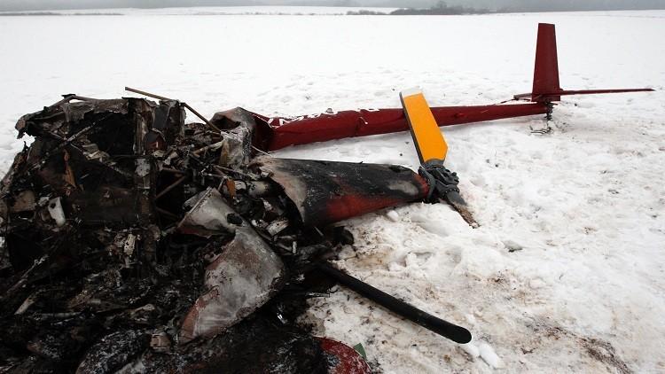مصرع 3 أشخاص بتحطم مروحية شمالي روسيا