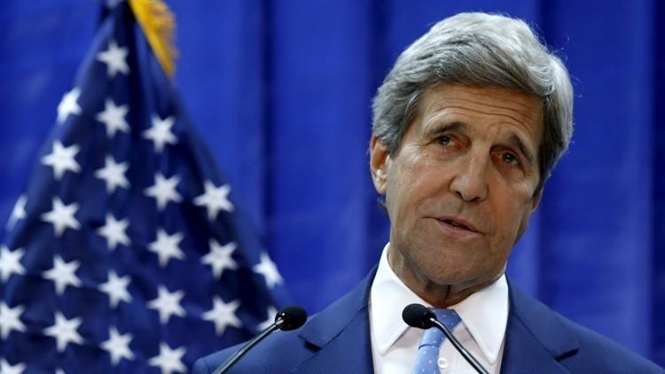 كيري: إيران استعادت 3 مليارات $ فقط من أصولها