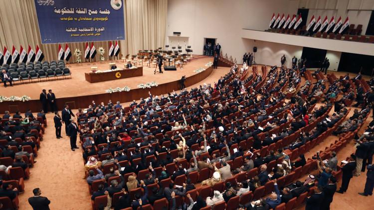 البرلمان العراقي يعقد جلسة طارئة دون حل لأزمته