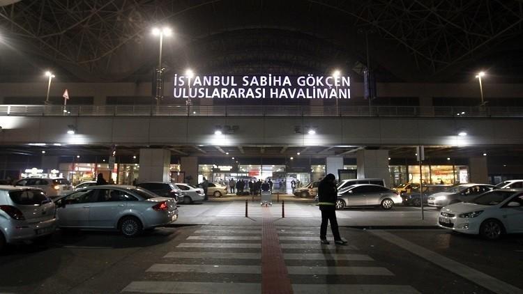 تركيا تمنع صحفيا ألمانيا من دخول البلاد