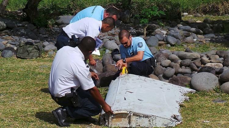 تقرير: حطام موزمبيق من الماليزية المفقودة