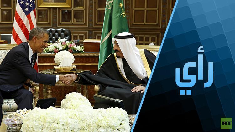 هل تدخل العلاقات الأمريكية-السعودية مرحلة القطيعة؟