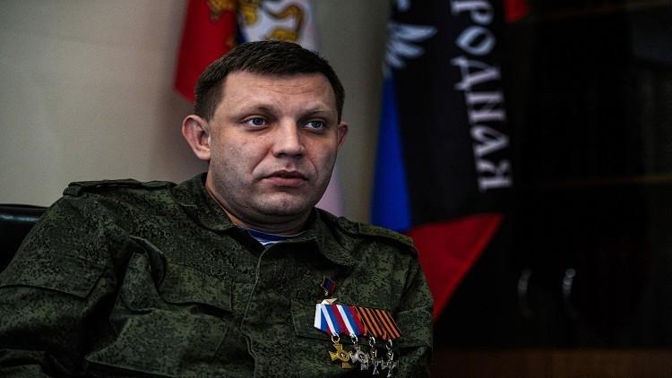 دونيتسك: مستقبل أوكرانيا في نظام كونفدرالي