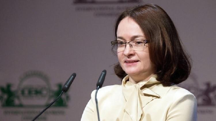 المركزي الروسي يدعو لتسهيل قواعد صرف العملات