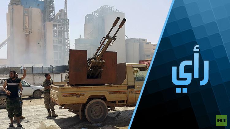 وعود مشروطة بدلا من دعم الجيش الوطني الليبي