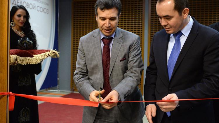 افتتاح دار التجارة الروسية التونسية في موسكو