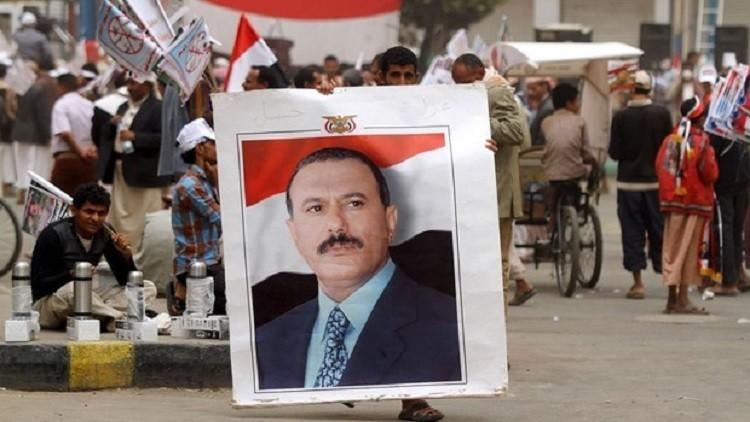 أنقرة تجمد أرصدة علي عبد الله صالح