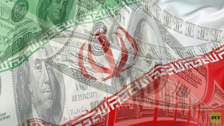 ما زالت لواشنطن اليد الطولى في اقتصاد إيران