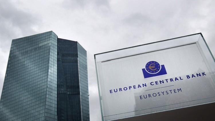 المركزي الأوروبي يبقي أسعار الفائدة منخفضة